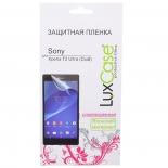 защитная пленка для смартфона LuxCase  для Sony Xperia T2 Ultra (Dual) (Суперпрозрачная) 80627