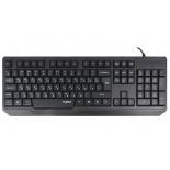 клавиатура Rapoo N2210 USB (проводная), чёрная
