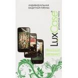 защитная пленка для смартфона LuxCase для Lenovo A2010 (Суперпрозрачная) (51067)