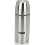 термос VITESSE VS-8305