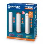 аксессуар для водяного фильтра комплект сменных фильтрующих элементов Барьер Профи Ferrum (Р111Р00, Р141Р00 и Р151Р00)