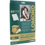 расходные материалы этикетки Lomond 2100215 (A4, 70г/м2, 50 листов)