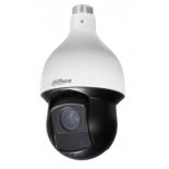 IP-камера видеонаблюдения Dahua DH-SD59225U-HNI, Белая