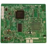 мини-АТС Panasonic KX-NS5110X DSP