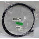 удлинительный кабель Aruba AP-CBL-1
