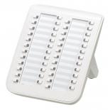 консоль для системного телефона Panasonic KX-NT505X, белый