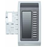 консоль для системного телефона Unify OpenStage 60 L30250-F600-C121 белая