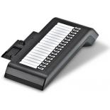 консоль для системного телефона Unify OpenStage 15 L30250-F600-C181, черная