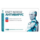 программа-антивирус ESET NOD32 (NOD32-ENA-1220(CARD3)-1-1)