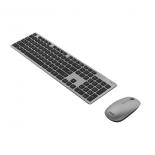 комплект Asus W5000 USB, серый