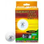шарики для настольного тенниса Giant Dragon (Club Select), (6 штук в комплекте)