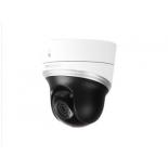 IP-камера видеонаблюдения Hikvision DS-2DE2204IW-DE3, Белая