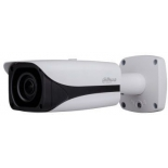 IP-камера Dahua DH-IPC-HFW5231EP-Z