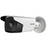 IP-камера видеонаблюдения Hikvision DS-2CD2T22WD-I5