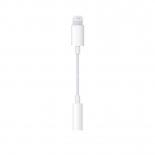 кабель / переходник для телефона Адаптер Apple (MMX62ZM-A)