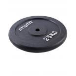 диск для штанги Starfit BB-204 (25 кг), Черный