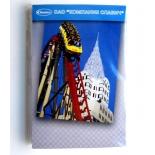 фотобумага для принтера Славич 200 г, 10x15, 20 л, глянцевая (для фотопринтера), белая