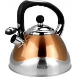 чайник для плиты VITESSE VS-1120 (3.0 л, со свистком)