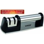 ножеточка VITESSE VS-2728