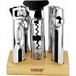 набор кухонных принадлежностей Vitesse VS-1975