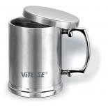 термокружка VITESSE VS-1291