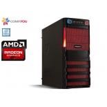 CompYou Home PC H575 (CY.588009.H575), купить за 36 740 руб.