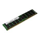 модуль памяти Lenovo 16Gb DDR4 (4X70F28590) DIMM ECC Reg PC4-17000