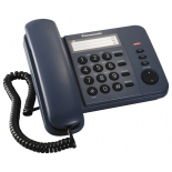 проводной телефон Panasonic KX-TS2352RUC, Синий