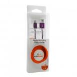 кабель / переходник Gеmbird USB 2.0 Cablexpert (CCB-ApUSBs1m) 1м серебристый металлик