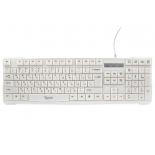 клавиатура Gembird KB-8352U USB, бежевая