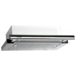 Вытяжка кухонная Elikor Интегра 60Н-400-В2Л сильвер/нерж, купить за 3 745руб.