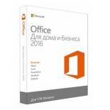 офисная программа MS Office 2016 для дома и бизнеса, Рус. (BOX) T5D-02292