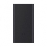 аккумулятор универсальный Xiaomi Mi Power Bank 2, Чёрный
