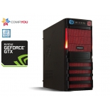 CompYou Home PC H577 (CY.580591.H577), купить за 52 740 руб.