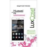 защитная пленка для смартфона LuxCase для Huawei P8