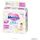 подгузник Merries размер M (6-11 кг) 22 шт.