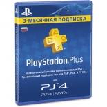 игра для PS4 Подписка на доступ к сервису PlayStation Plus на 90 дней