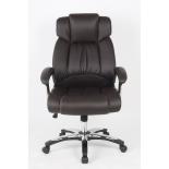 компьютерное кресло College H-8766L-1 коричневое