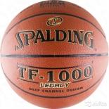 мяч баскетбольный Spalding TF-1000 Legacy, Оранжевый