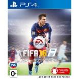 игра для PS4 PS4 FIFA 16