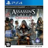 игра для PS4 Assassin's Creed Синдикат Специальное издание PS4