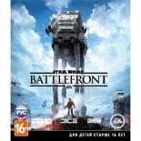 игра для Xbox One Xbox One Star Wars Battlefront
