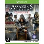 игра для Xbox One Assassin's Creed Синдикат Специальное издание Xbox One