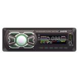 автомагнитола Digma DCR-310G 4x45Вт