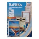 фотобумага Office Kit глянцевая (111 х 154 мм)