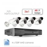 Камера видеонаблюдения Ginzzu HK-441D (комплект из 4 камер)