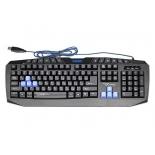 клавиатура Qumo Gamer (20798) черная