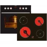 комплект встраиваемой техники Hansa BCCB 64195055, с духовым шкафом