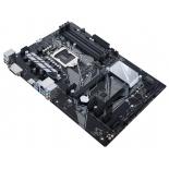 материнская плата Asus Prime Z370-P Soc-1151, Z370, DDR4, ATX SATA3