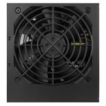 блок питания Cooler Master 700W MPX-7001-ACABW-EU